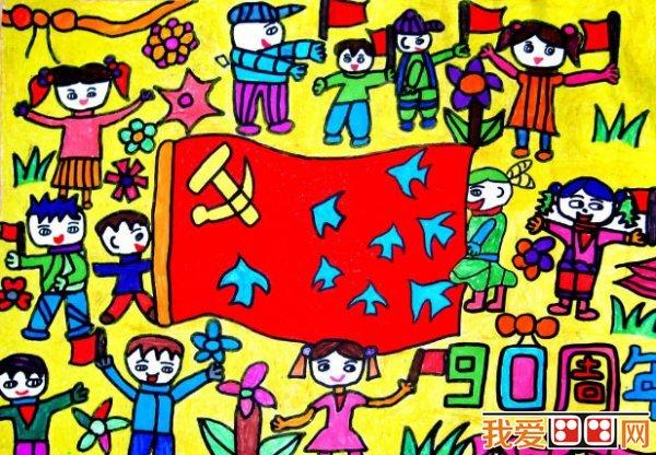 国庆节儿童画优秀作品欣赏(2)