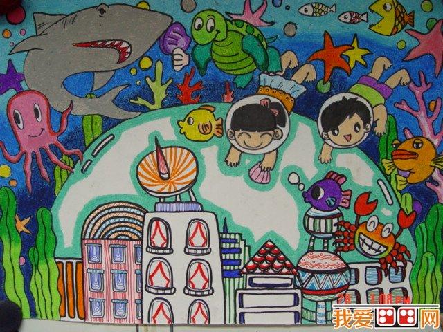 未来主题儿童科幻画优秀作品欣赏(3)图片