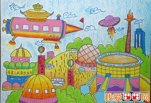 儿童科幻画优秀作品欣赏 6