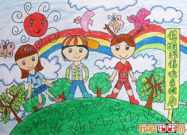 儿童画绿色家园作品欣赏(2)