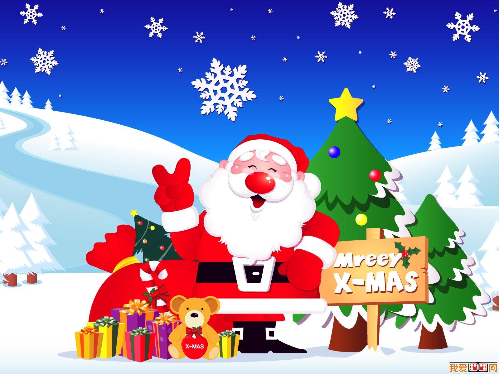 圣诞节主题可爱卡通画图片 十九世纪初发展至中叶,整个欧洲,美洲开始图片