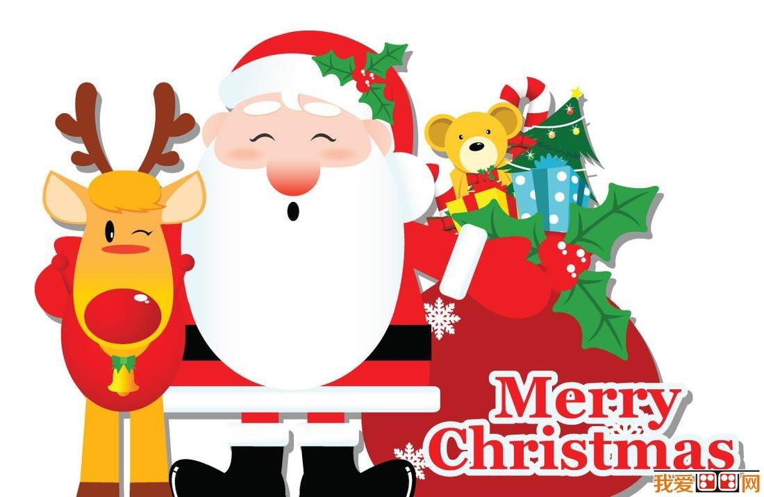 圣诞节主题可爱卡通画图片(4)