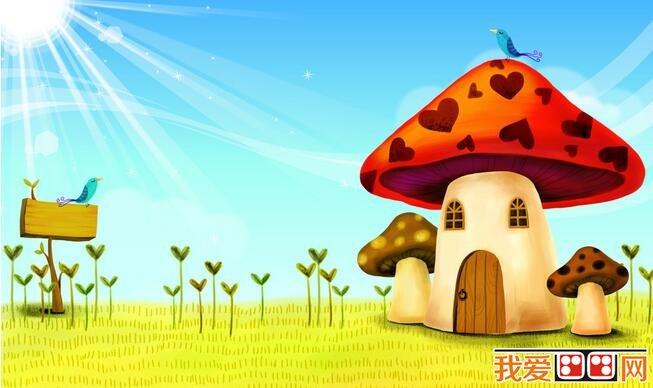 看完这么多可爱的蘑菇房