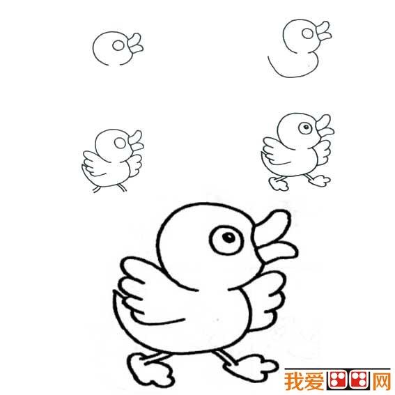 """几何图形概括法、组合法是一种有效的简笔画绘画方法。如画小鸭子时,我们可先启发孩子说说小鸭子的脑袋是什么形状?身体又是什么形状?然后可以把小鸭子的外形用四句顺口溜来概括:""""脑袋滴溜圆,身体像小船,颈上嘴巴扁,眼睛是半圆。""""可让孩子边说顺口溜边画小鸭子。除了几何图形归纳法外,我们还可以运用图形想象画、图形添画法。如画长颈鹿时,我出示二个大小不一的椭圆引导孩子想象:这是什么?什么形状的?有什么不一样的地方?然后:这个大的椭圆形是恐龙蛋,小的椭圆形是鹅蛋。范画纸中间示范画一边讲解:有一天恐"""