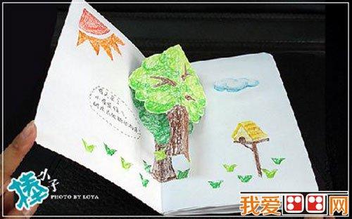 儿童手工制作立体绘本:春天来了