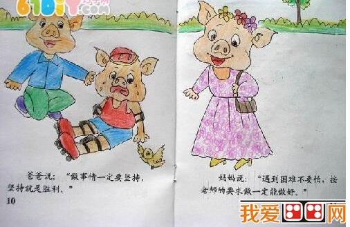 手工diy制作:儿童绘本《乐乐学滑轮》欣赏