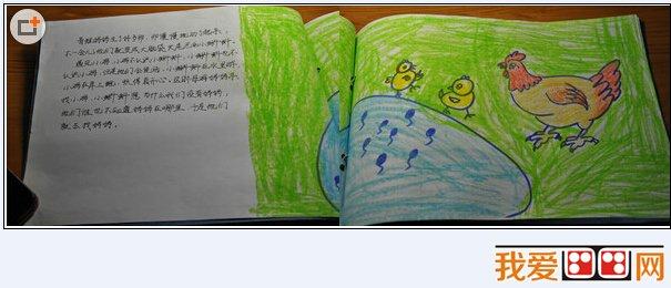 手工diy制作:儿童绘本《小蝌蚪找妈妈》欣赏