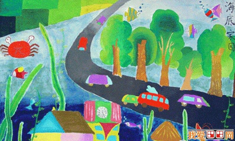 什邡市儿童科幻画比赛优秀作品欣赏 2020年的海底快乐极了!有飞奔的长着翅膀的小汽车,有万古长青的树木,有造型奇特的房屋,有可爱的畅游嬉戏的小鱼小虾……海底的家园真妙,把所有的事物结为一体;海底的家园真美,全是五彩的珊瑚和绿色的海草;海底的家园真好,它不会因事物的繁多而乱了套。人们在海底随时都呼吸着清新的空气,因为这里的空气没有污染,工厂、医院等排出的都是有益的气体。 看完这么多想象丰富的科幻画作品后,大家是否有所启发呢?以上就是关于什邡市科幻画比赛优秀作品欣赏的全部内容,感