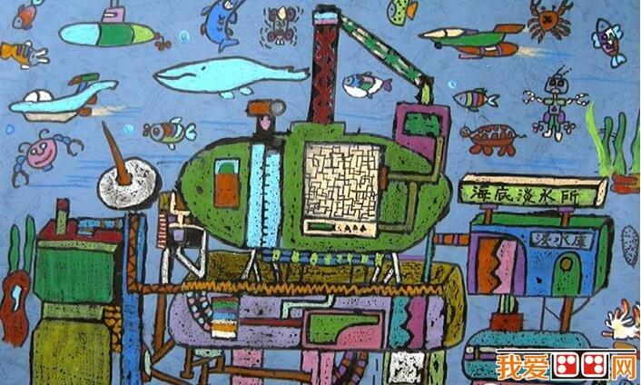 的手段,在画面上表现出来的一种绘画形式。  海底世界儿童画科幻画作品欣赏 具体讲就是我们在理解的科学知识的基础上,通过科学的想象,运用绘画语言创造性的表达出对宇宙万物、未来人类社会生活、社会发展、科学技术的遐想而产生出来的绘画作品。