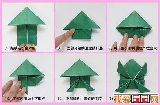 小青蛙折纸
