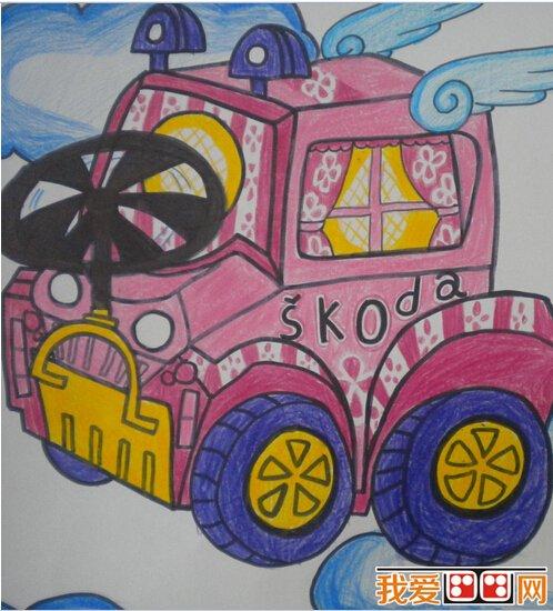 我是小画家 绘画比赛 儿童汽车画作品欣赏图片