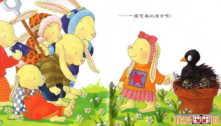 《小兔子的故事》中,我们先创设一个情境如:大森林里住着许多的小动物