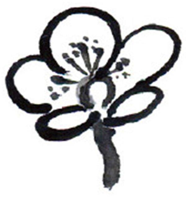 水墨画梅花绘画步骤教程(4)