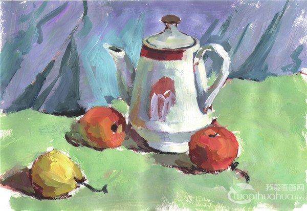 水粉静物组合水壶和水果写生入门教程(2)