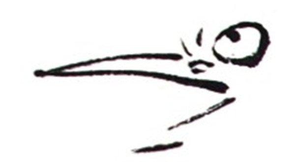 水墨画鱼教案-2、用浓墨点头、颈、胸和脊部,颜色逐渐减淡.   国画喜鹊的画法步
