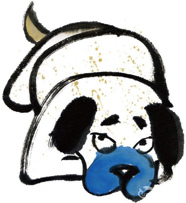 水墨十二生肖戌狗的绘画步骤三