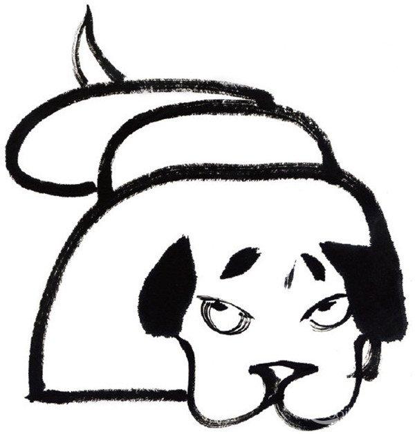 水墨十二生肖戌狗的绘画步骤二