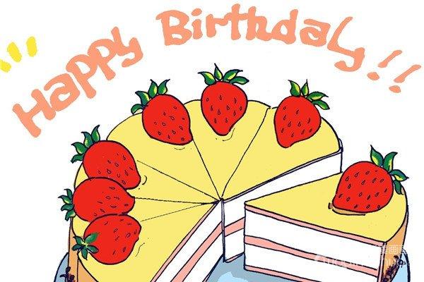 儿童卡通画草莓蛋糕的绘画步骤